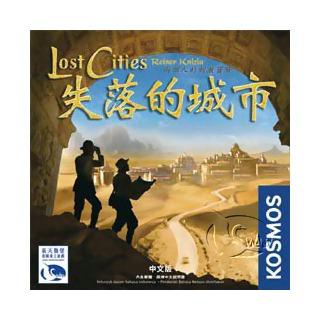 失落的城市 Lost Cities