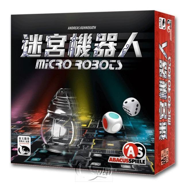 迷宮機器人 Micro Robots