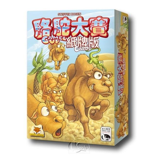駱駝大賽紙牌版 Camel Up Cards