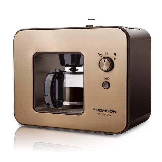THOMSON-自動研磨咖啡機TM-SAL15DA