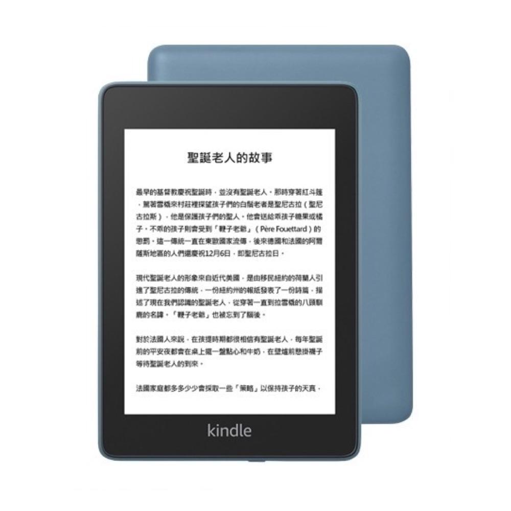 Amazon-Kindle-Paperwhite4