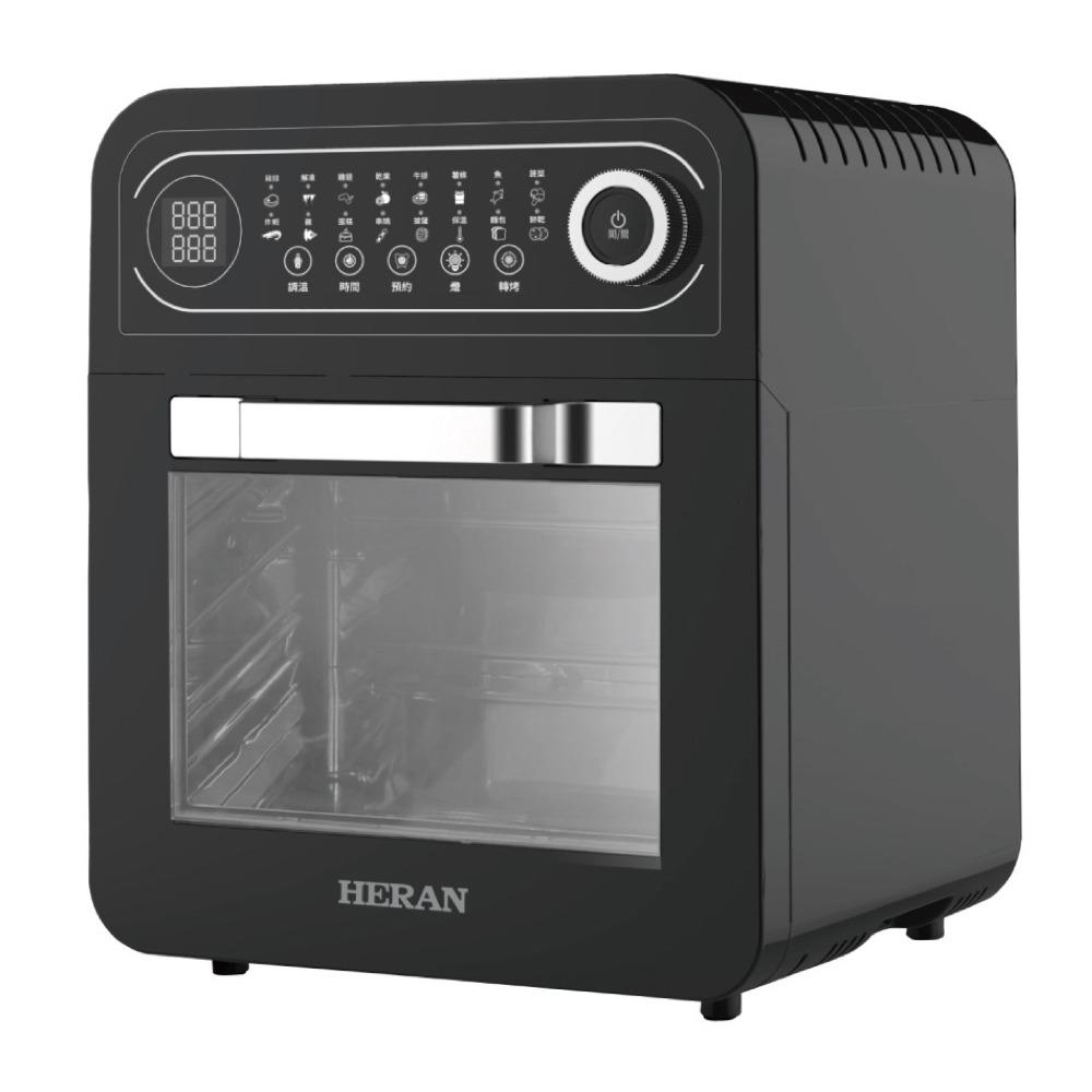 HERAN-12公升美型氣炸烤箱HAO-12AB030