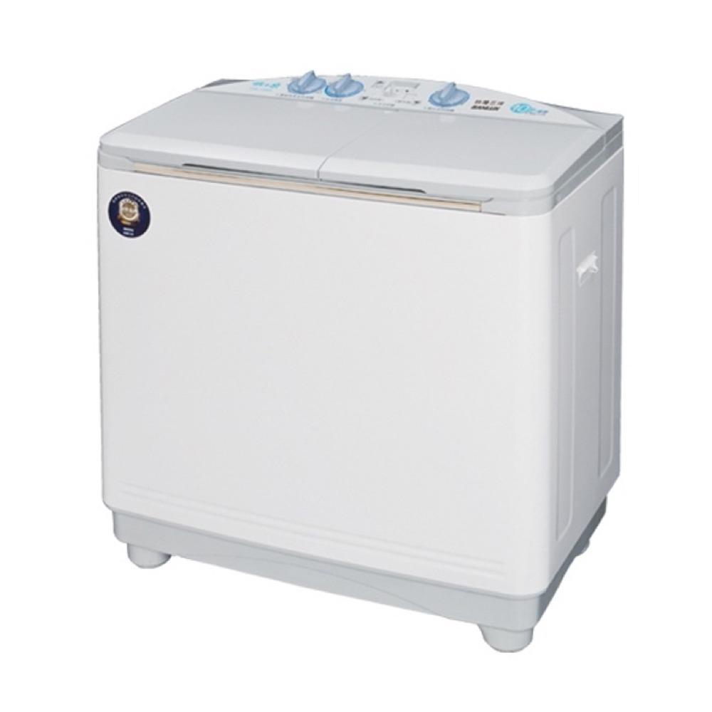 SANLUX-106.5KG雙槽洗衣機SW