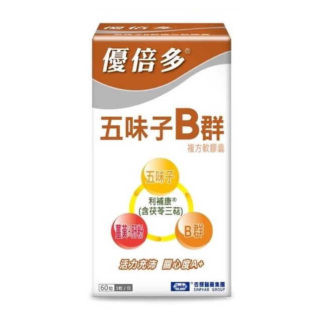 杏輝醫藥-優倍多五味子B群複方軟膠囊