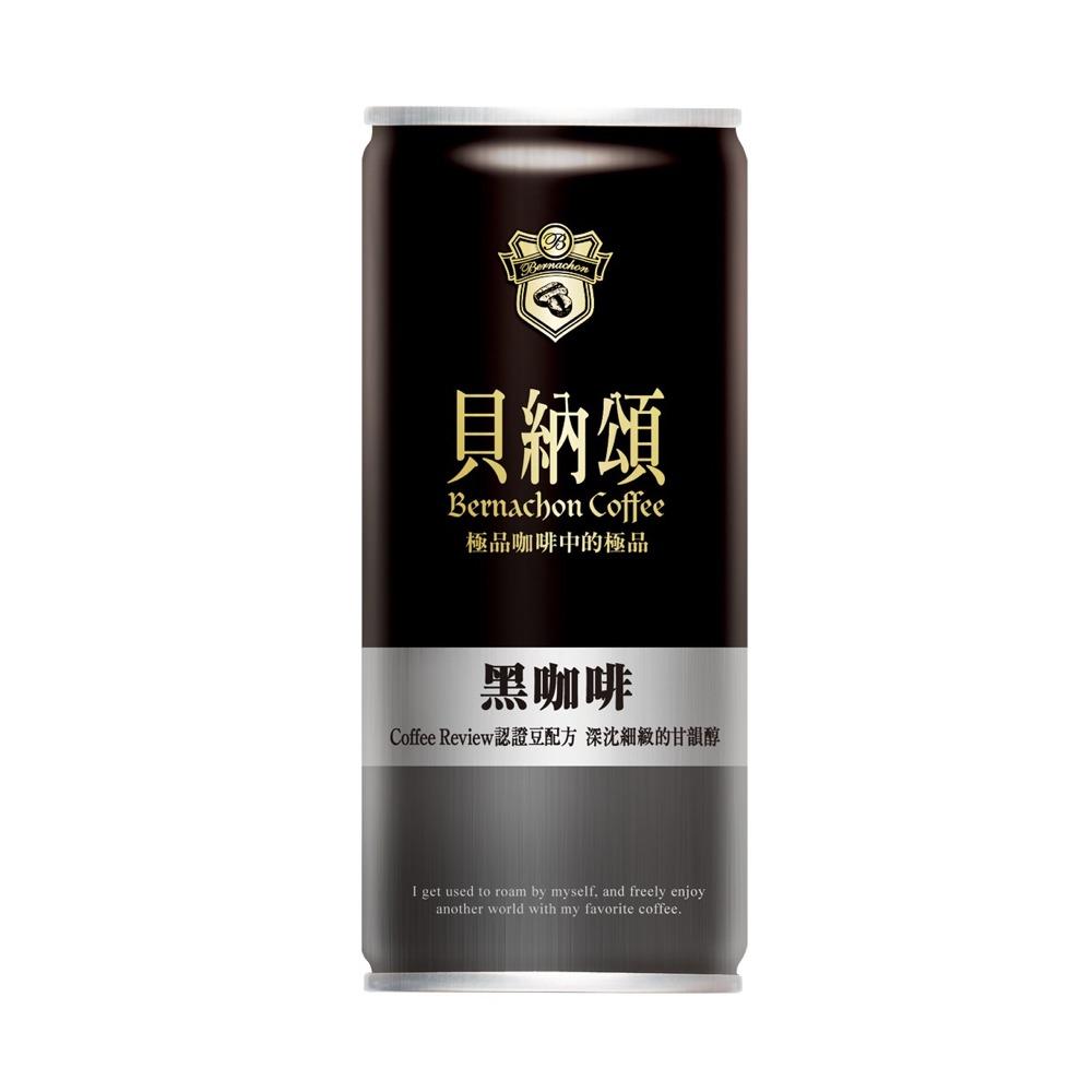 貝納頌-黑咖啡210ml