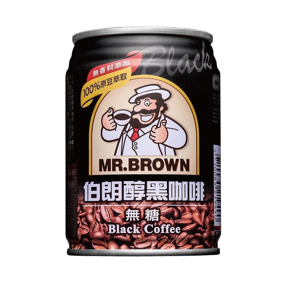 金車伯朗-醇黑咖啡240ml