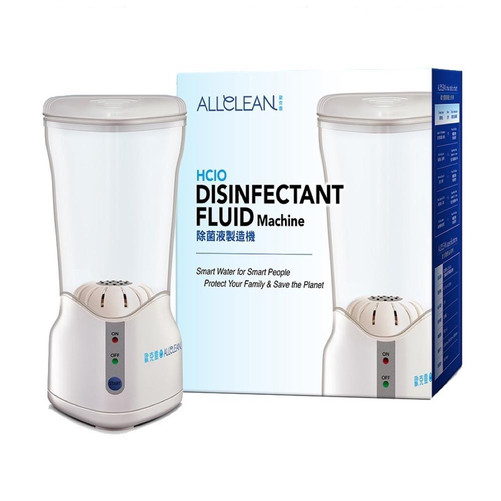 Allclean-次氯酸電解消毒水製造機