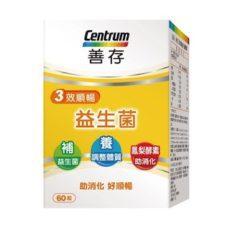 probiotics-supplements-post-feature-image